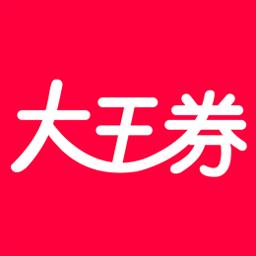 大王券网购appv0.0.4安卓版