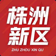株洲新区志愿app最新版v2.4