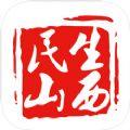 山西老干部退休服务管理平台appv1.7.0