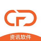 CFD资讯软件商业和金融数据资讯服务v1.0.0
