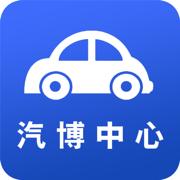 重庆汽博中心车辆管理appv1.0.3最新版