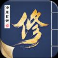 淇����ヨ�扮�磋В��v1.0.1瀹�����