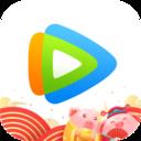 腾讯视频app永久vip版v9.9.9安卓版