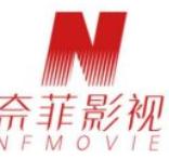 奈菲影视app官网最新版v1.2