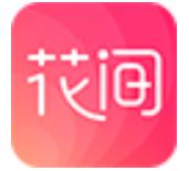 花间直播app最新版本吾爱破解V5.2.2安卓版