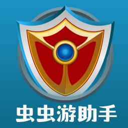 虫虫游助手app破解游戏大全v1.0安卓版