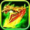 绿毒屠龙遗忘版本破解版v1.0.0最新版