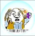 和平精英魔法辅助巨人挂破解版v6.9安卓版