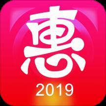 美天美惠省钱购物appv0.0.11最新版