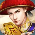 水浒幻想传(当官模拟)破解版v1.0最新版