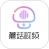 蘑菇短视频app小视频手机版v1.3.3