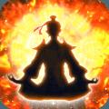 点兵点将破解版无限仙石v1.0.0安卓版
