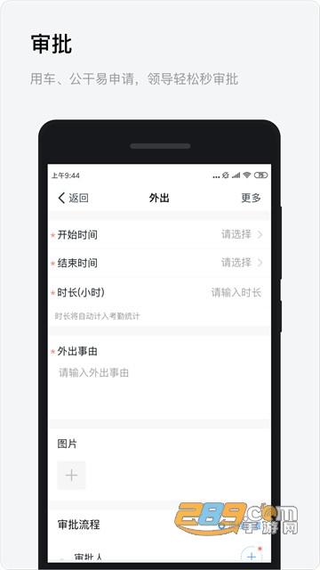 浙政�app官方平�_