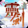 灵剑少年破解版v5.2.0安卓版