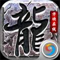 凤栖雷霆变态版v1.0.0安卓版