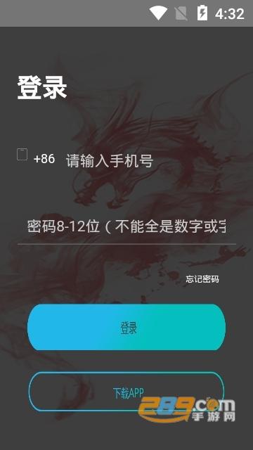 龙之世界(区块链接赚钱)app