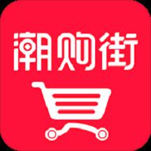 娼�璐�琛�杩��╄蒋浠朵�杞�v1.0.0瀹�����
