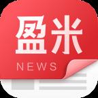 盈米头条新闻阅读下载V1.0