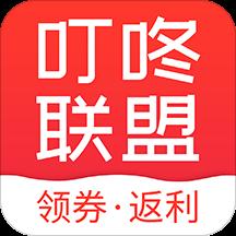 ��������缃�璐�杩���appv0.0.3瀹�����
