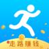 每日一走走路赚钱appv1.0.0最新版