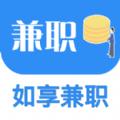 如享兼职app同城兼职招聘v1.0.0