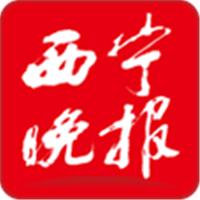 西宁晚报新闻政务咨询助手4.0.00