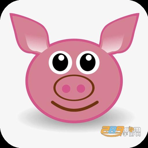 笑话养猪场娱乐app免费下载v5.1.0 安卓版