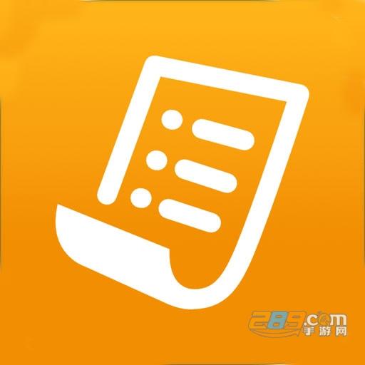 厨房食谱大全app下载v1.7.0 安卓版