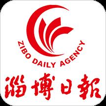 淄博日报新闻资讯app5.0.0