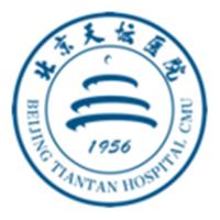 北京天坛医院预约挂号appv1.0.0官方版