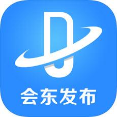 会东发布app会东县本地资讯平台v1.0手机版