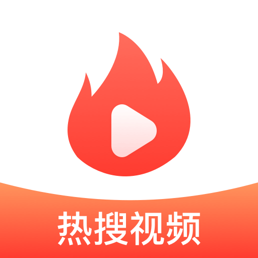 热搜视频app短视频分享平台1.3.0