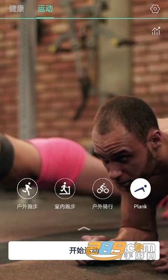 趣走吧(走路赚钱)app