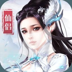 梦幻神都破解版v1.0.2.1 w88优德版