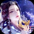 倩女凡仙破解版无限元宝v1.0.0最新版
