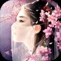 梦武仙逆飞升版v2.4.4w88优德版