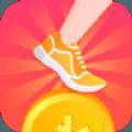 趣赚每一步运动兼职appv1.0.0