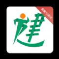 健未来运动健身appv1.3.5