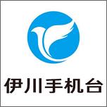 伊川手机台app伊川手机电视直播5.0