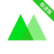 微商相册app极速版v2.6.20安卓版