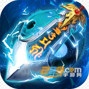 九州仙剑传飞升版v1.0安卓版