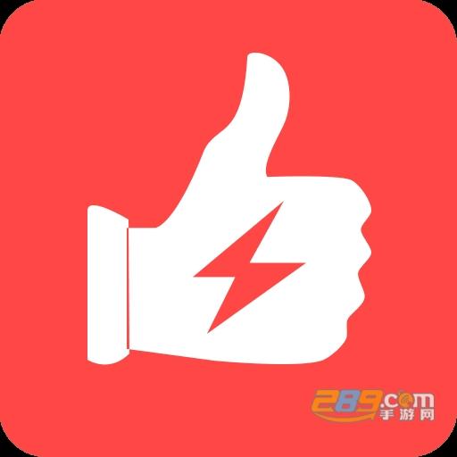 VIP万人商城网购app下载1.0
