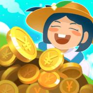 趣头条小农场刷金币赚钱appv1.0.8.001