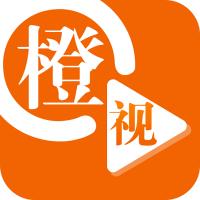 橙视新闻资讯助手app1.0.0
