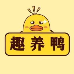 趣养鸭(养殖赚钱)appV1.0.0