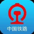 12306春运自动抢票助手app5.1.2安卓