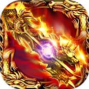 傲视武圣传奇破解版v1.0.0最新无限元宝