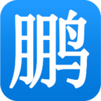 小鹏影视(庆余年全集)免费下载v0.2.7 w88优德版