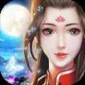 灵玉仙决无限元宝版v1.0.0最新版