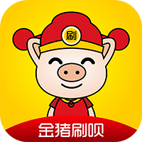 金猪刷呗app(合成养猪赚钱)v1.0.0安卓版